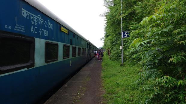 train_amboli